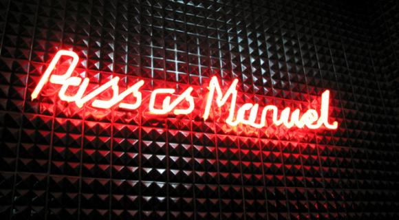 Passos Manuel Bar, Porto